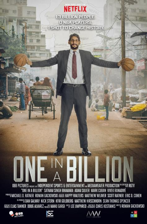 One In A Billion Documentary Poster