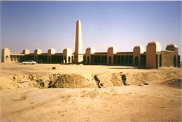 Basra Memorial
