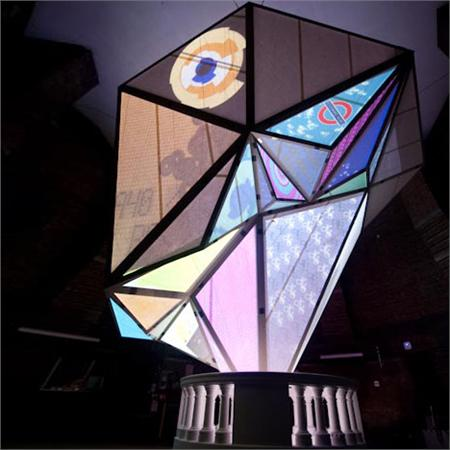 Prism at the V&A