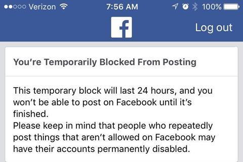 Social media blocking