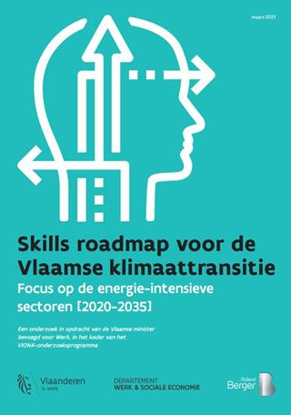 skills cover