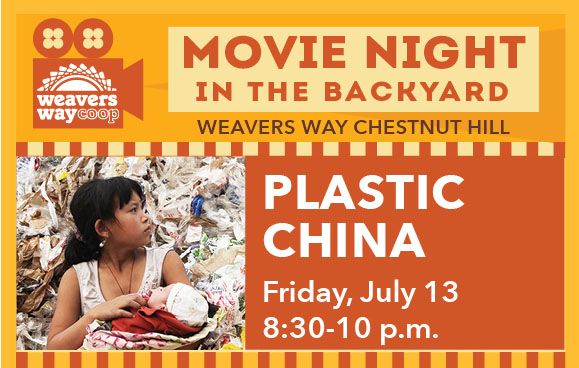 """Plastic China"" film"