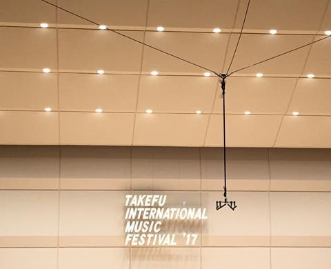 Takefu International Music Festival