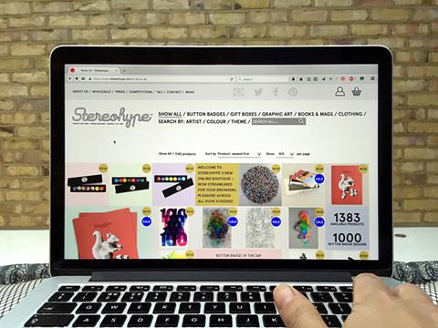 About stereohype.com