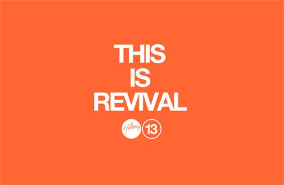 Hillsong Conference 2013 Wallpapers