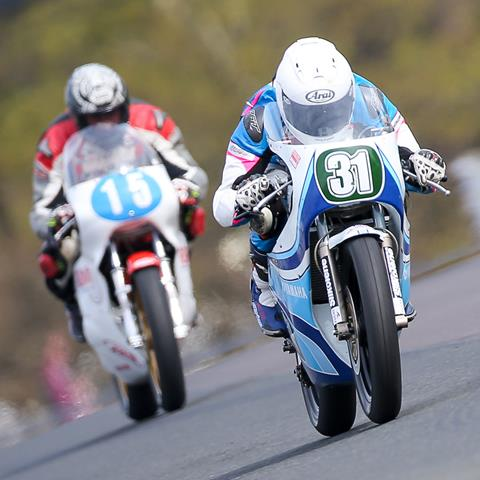 Phil Stead on the TZ250 and Nick Williamson on the 350