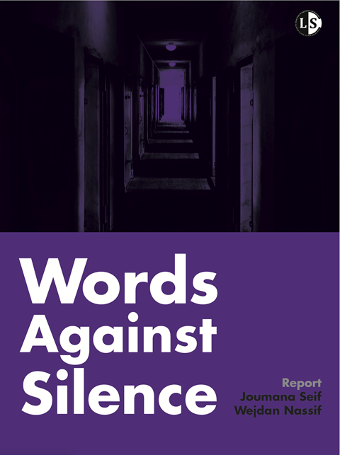 Words Against Silence | Report