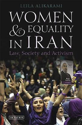 Women and Equality in Iran