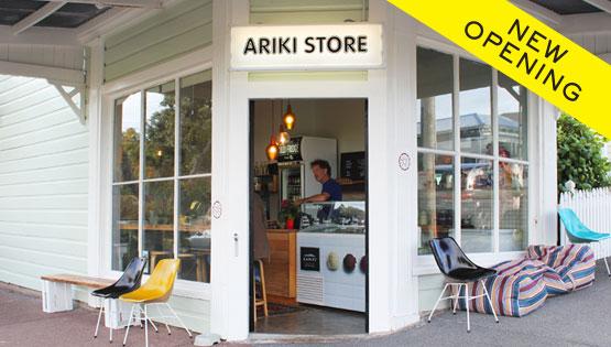 Ariki Store