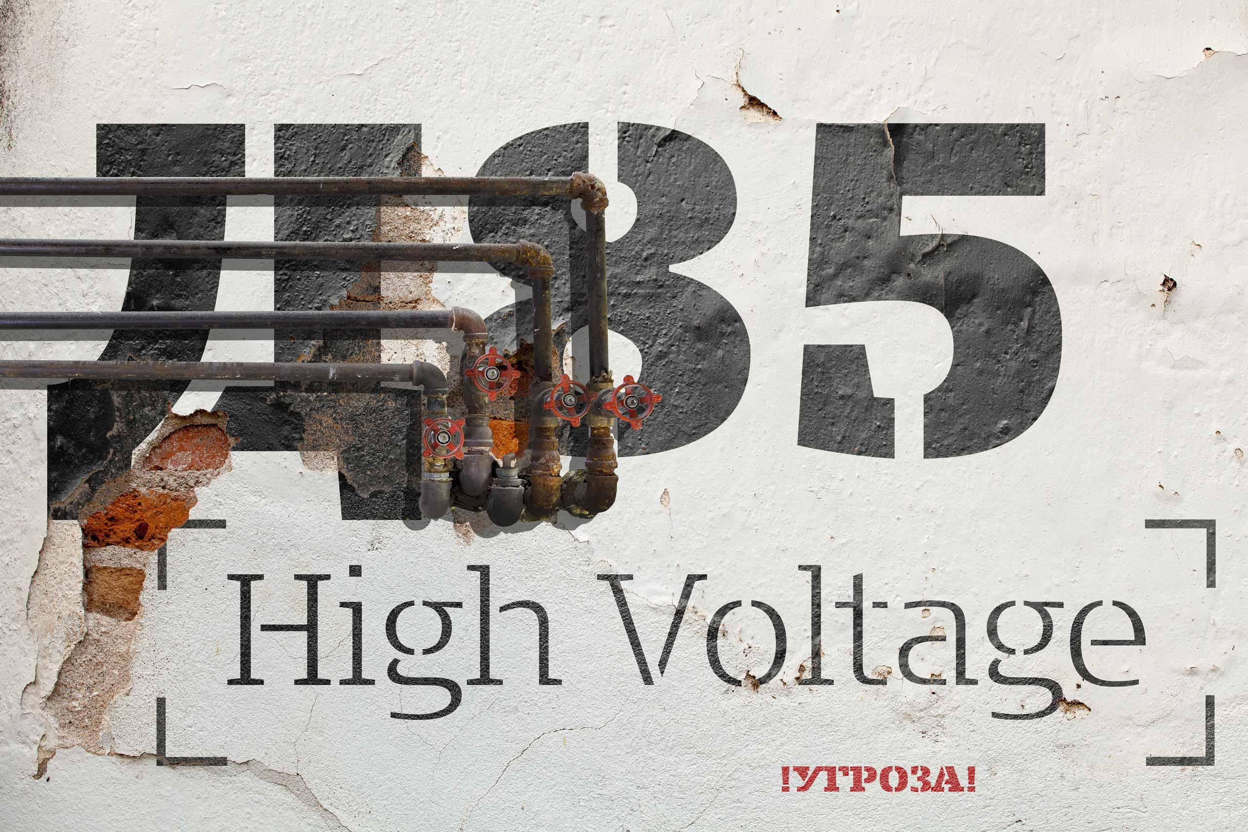 FF Signa Slab Stencil Showing